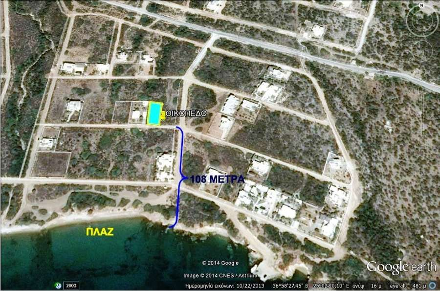 Land Plot for sale Agios Georgios (Antiparos)