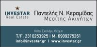 INVESTAR Real Estate