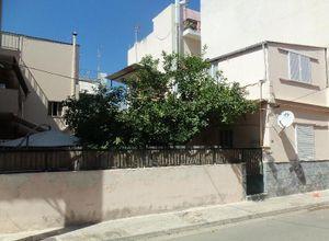 Detached House, Peristeri