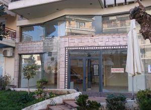 Κατάστημα για ενοικίαση Γρεβενά Κέντρο 235 τ.μ. Ισόγειο