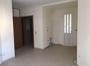 Apartment, Poligono