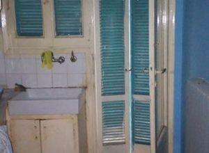 Διαμέρισμα, Κοζάνη