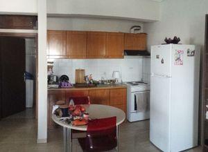 Διαμέρισμα, Κέντρο