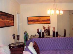 Διαμέρισμα, Περαία