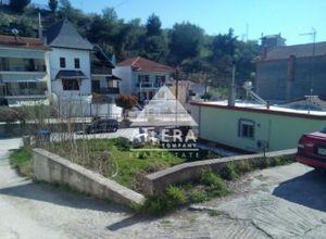 Οικόπεδο, Σέρρες