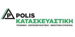 POLIS ΚΑΤΑΣΚΕΥΑΣΤΙΚΗ