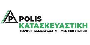 POLIS ΚΑΤΑΣΚΕΥΑΣΤΙΚΗ μεσιτικό γραφείο