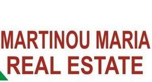 MARTINOU MARIA REAL ESTATE μεσιτικό γραφείο