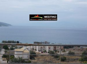 Sale, Detached House, Agios Athanasios (Salamina)