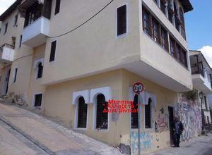 Πώληση, Διαμέρισμα, Άνω Πόλη (Θεσσαλονίκη - Δήμος)