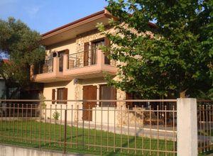 Detached House, Asprovalta