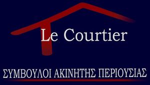Le Courtier μεσιτικό γραφείο