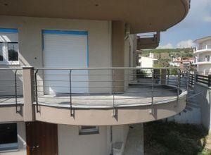 Διαμέρισμα, Πεύκα