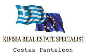 PANTELEON REAL ESTATE estate agent