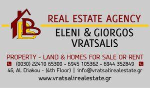 ELENI AND GEORGE VRATSALIS agencia inmobiliaria