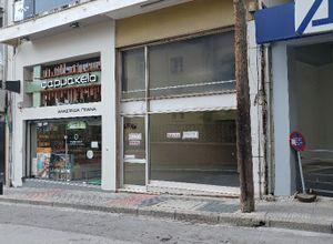 Πώληση, Κατάστημα, Κέντρο (Κοζάνη)