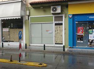 Κατάστημα για ενοικίαση Κοζάνη Κέντρο 24 τ.μ. Ισόγειο