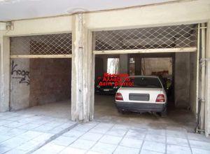 Sale, Apartment, Center (Neapoli)