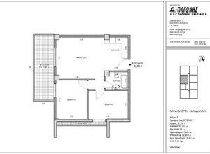 Πώληση, Διαμέρισμα, Πρόνοια (Σταυρούπολη)