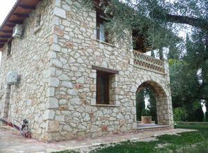Villa for sale Laganas Lithakia 150 m<sup>2</sup> Ground floor