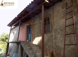 Μονοκατοικία προς πώληση Βλαχοκερασιά (Σκυρίτιδα) 160 τ.μ. 2 Υπνοδωμάτια