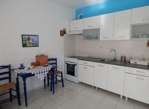 Apartment, Pefkochori
