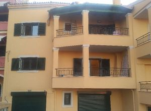 Sale, Maisonette, Corfu town (Corfu)