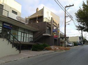 Ενοικίαση, Κτίριο επαγγελματικών χώρων, Τρίλοφο (Μίκρα)
