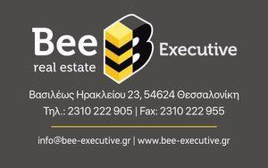 Bee Executive مكتب سمسرة عقارية