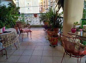 Apartment, Chrisaki