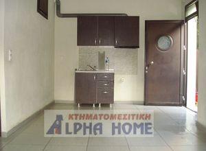 Διαμέρισμα, Πυλαιώτικα