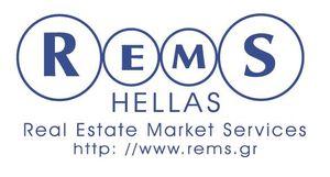 REMS-HELLAS μεσιτικό γραφείο
