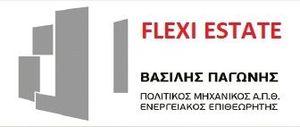 FLEXI ESTATE