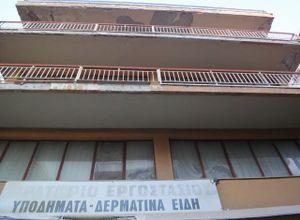 Βιομηχανικός χώρος για ενοικίαση Παλαιό Φάληρο Αγία Βαρβάρα 300 τ.μ. 2ος Όροφος