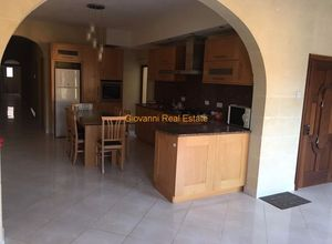 apartment for sale Fontana, 180 ㎡, bedrooms: 3