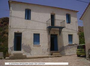 Διαμέρισμα προς πώληση Λέσβος - Ερεσός 120 τ.μ. Ισόγειο