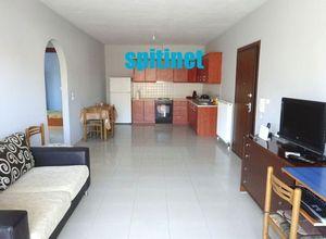 Διαμέρισμα προς πώληση Κέντρο (Χρυσούπολη) 80 τ.μ. 2 Υπνοδωμάτια