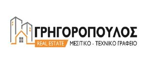 Grigoropoulos Real Estate estate agent