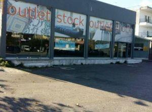 Πώληση, Κατάστημα, Λυκόβρυση (Αθήνα - Βόρεια Προάστια)