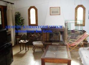 Μονοκατοικία προς πώληση Άνω Αλεποχώρι (Βίλια) 160 τ.μ. 2 Υπνοδωμάτια