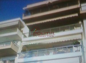 Apartment, Kifisia