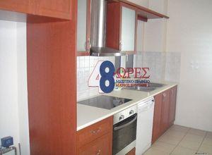 Διαμέρισμα για ενοικίαση Χίος Πόλη Χίου 94 τ.μ. 4ος Όροφος