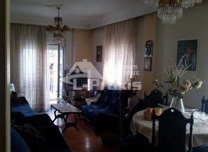 Apartment, Neapoli