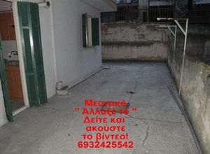 Sale, Apartment, Center (Sikies)