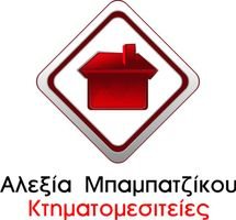 Mpampatzikou Alexia Real Estate Office риэлторская компания