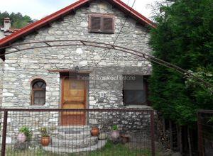 Μονοκατοικία προς πώληση Κέντρο (Νυμφαίο) 85 τ.μ. Ισόγειο 2 Υπνοδωμάτια 2η φωτογραφία