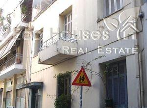 Sale, Apartment complex, Stathmos Larisis (Kolonos - Kolokynthous)
