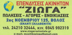 """ZIOGA"" REAL ESTATE AGENT estate agent"