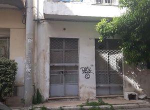 Sale, Detached House, Tabouria - Agia Sofia (Piraeus)