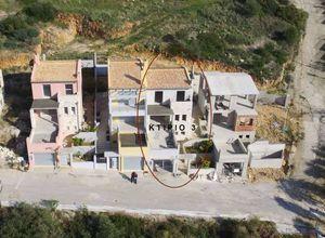 Μονοκατοικία προς πώληση Κέντρο (Πέρδικα) 85 τ.μ. 2 Υπνοδωμάτια Νεόδμητο